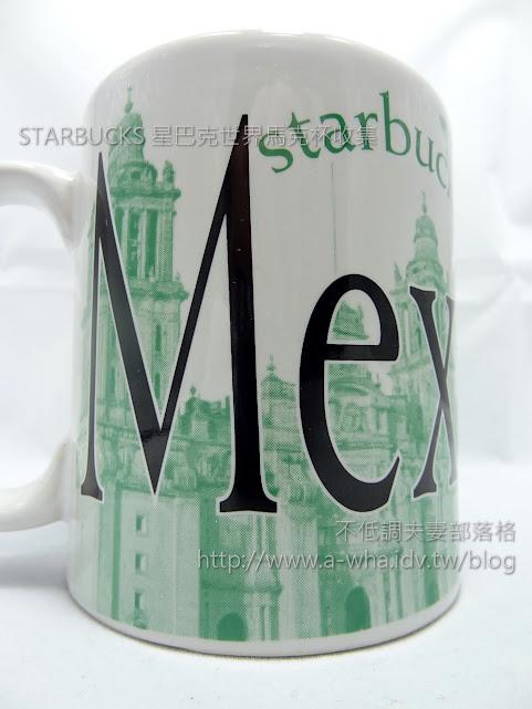 【STARBUCKS星巴克世界馬克杯收集】購物指南必買紀念品特輯08-美洲篇:墨西哥 舊金山