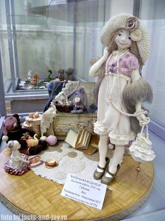 Губкина яна, дипломная работа, выставка авторских кукол ателье чудес - общая композиция