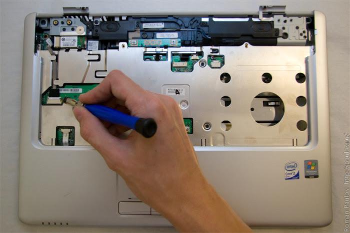 Как разобрать ноутбук Dell Inspiron 1525 20