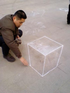 https://lh4.googleusercontent.com/-NVi8CV008iM/TklDCprINjI/AAAAAAAAFYQ/_vPPWwjARYA/china-chalk-god-3d-chalk-art-01-280x373.jpg