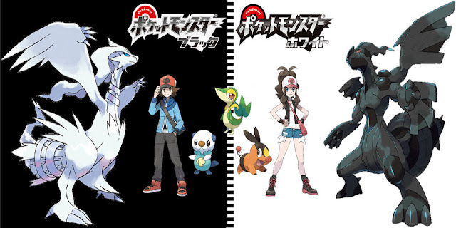 Game Pokemon Black/White