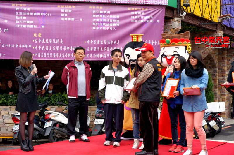 台中南天宮財神廟的微電影頒獎