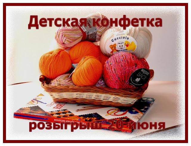 конфетка  от Victoria Zmeyka
