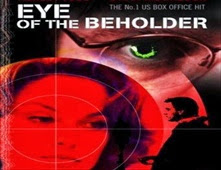 فيلم Eye of the Beholder