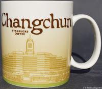 China - Changchun 長春 www.bucksmugs.nl