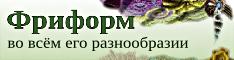 Обмен баннерами с дружественными сайтами и блогами 234-60