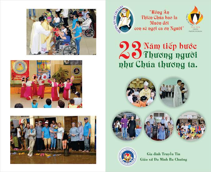 Thiệp mời : Gia Đình Truyền Tin  23 năm thành lập (05.03.2016)