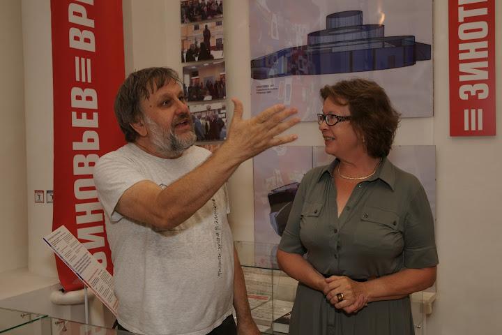 Славой Жижек и Ольга Зиновьева