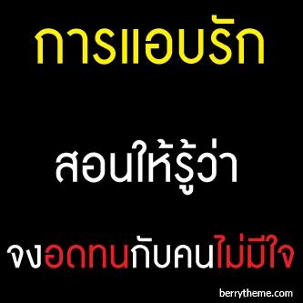 Tom Thai Photo 39