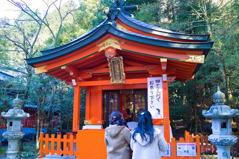 九頭龍神社新宮 写真1