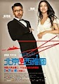 _Finding_Mr_Right_(2013)_