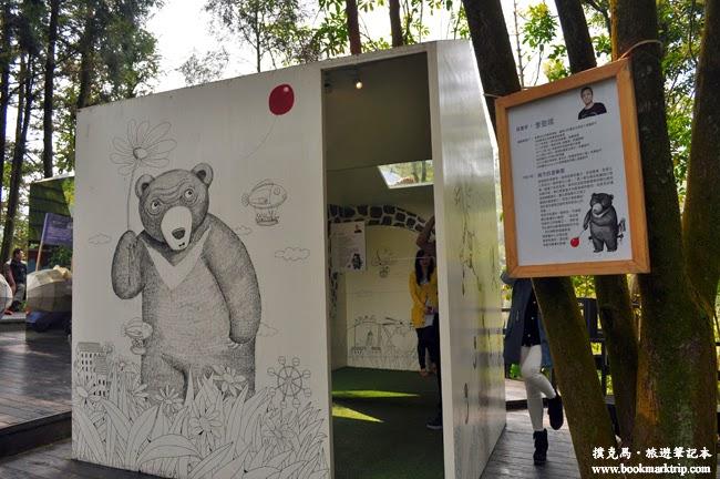 薰衣草森林小熊插畫