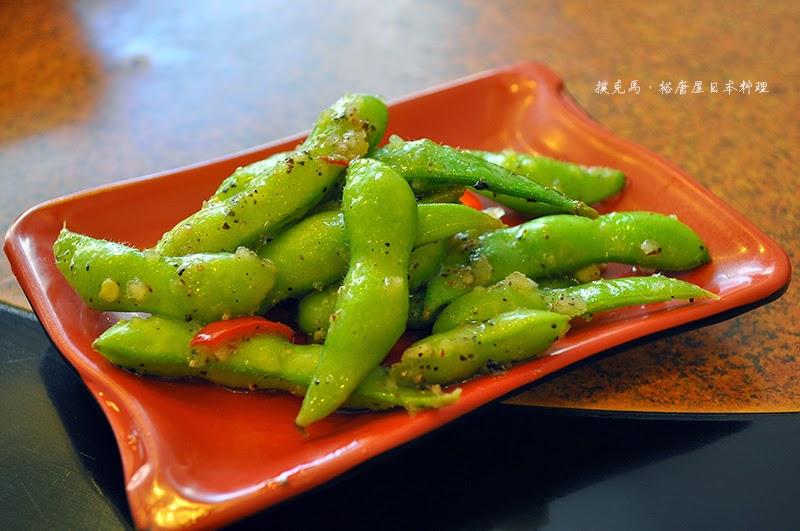 裕唐屋平價日本料理