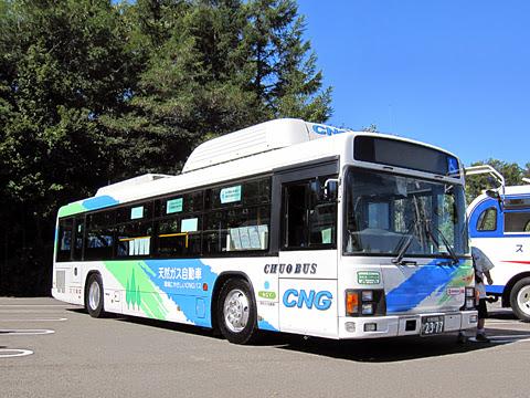北海道バスフェスティバル2014 北海道中央バス いすゞエルガノンステップCNG