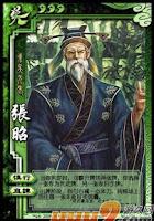 Zhang Zhao 9