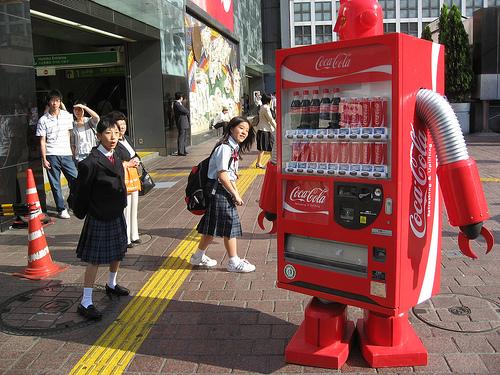 Máquinas bizarras de venda no Japão
