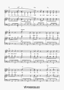 """Песня """"Дети любят рисовать"""" В. Шаинского: ноты"""