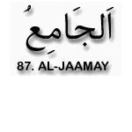 87.Al Jaami'