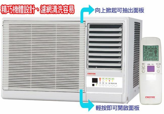台北二手窗型冷氣