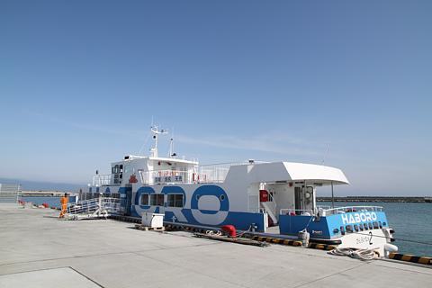 羽幌沿海フェリー 高速船「さんらいな2」 リア 羽幌フェリーターミナルにて