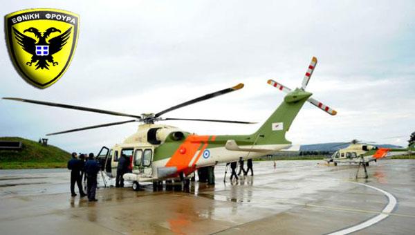 Αποτέλεσμα εικόνας για ΑW-139