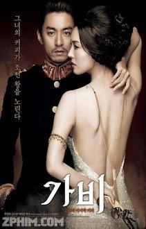 Ám Sát Hoàng Thượng - Gabi (2012) Poster
