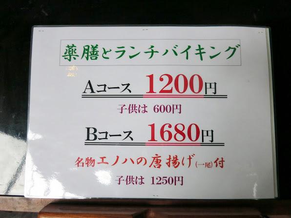 Img_4258