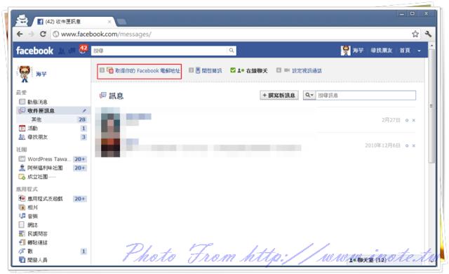 facebook%2520email%2520address 1