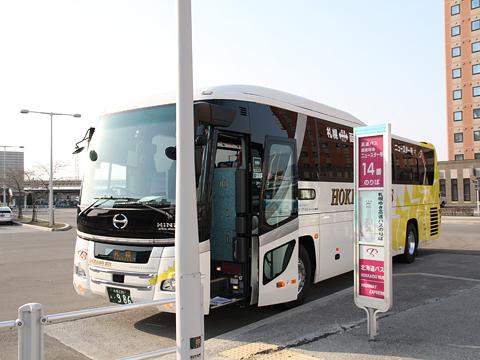 北海道バス「函館特急ニュースター号」 ・986 函館駅前BT改札中