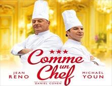 مشاهدة فيلم The Chef