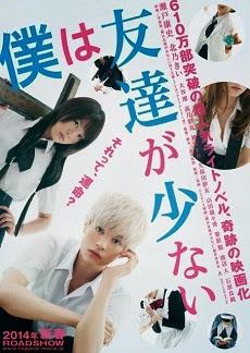 Boku wa Tomodachi ga Sukunai [Live Action] - Tôi Không Có Nhiều Bạn | I Don&#39t Have Many Friends | Hanagai