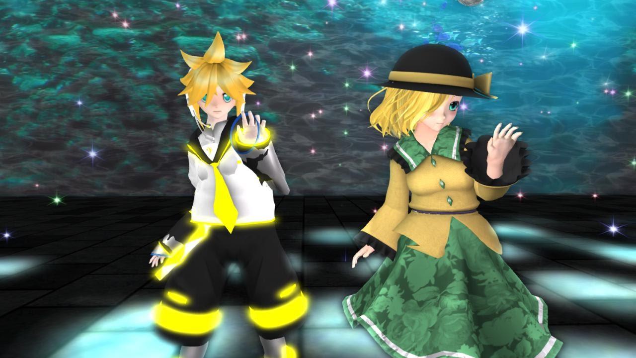 Dance Bar *Cute Grin* in Second Life