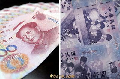 旅行支票換人民幣