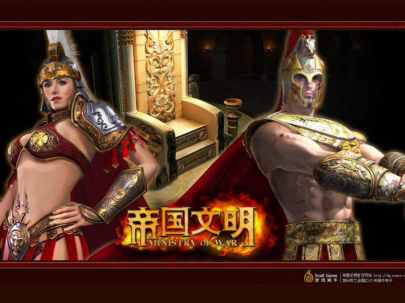 Hình nền Thời Đại Văn Minh phiên bản Trung Quốc - Ảnh 9