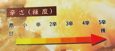 日文的部份日文的部份-異鄉人咖哩日本食堂