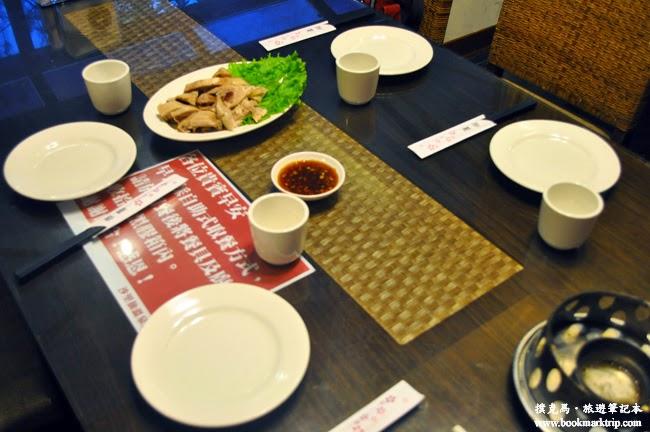 沙里仙溫泉度假村晚餐