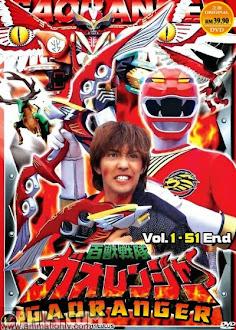 5 Anh Em Siêu Nhân Gao - Hyakujuu Sentai Gaoranger (2001) Poster