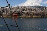 2013- Voyage au Japon (Février)