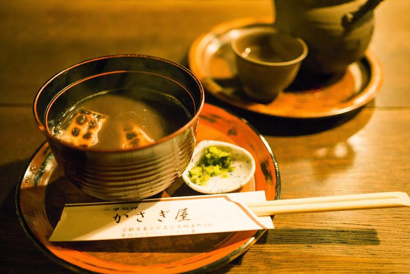 京都 かさぎ屋 写真