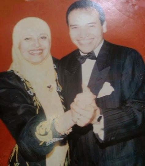 مديحة كامل وزوجها بعد ارتداء الحجاب