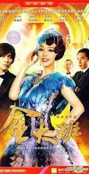 Last Night Of Madam Chin - Vũ nữ kim đại bang