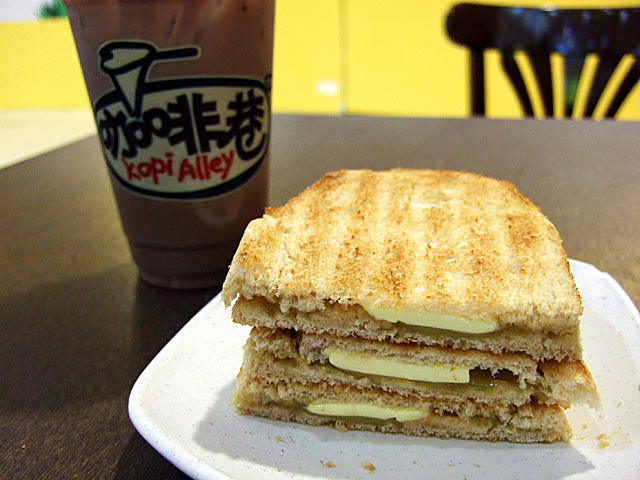 Kaya toast and iced milo