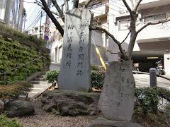 """神奈川台関門跡"""""""