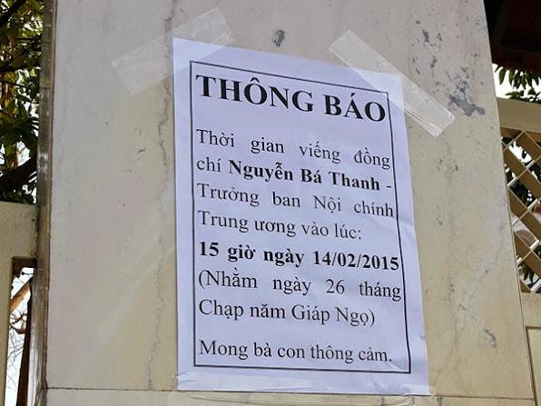 Đà Nẵng hoãn tổ chức bắn pháo hoa đêm giao thừa - ảnh 2