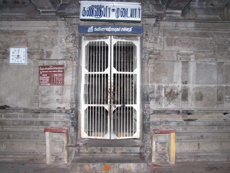 Sri Kannayiranathar Temple, Tirukannarkoil (Kurumaanakkudi), Mayiladuthurai - 275 Shiva Temples