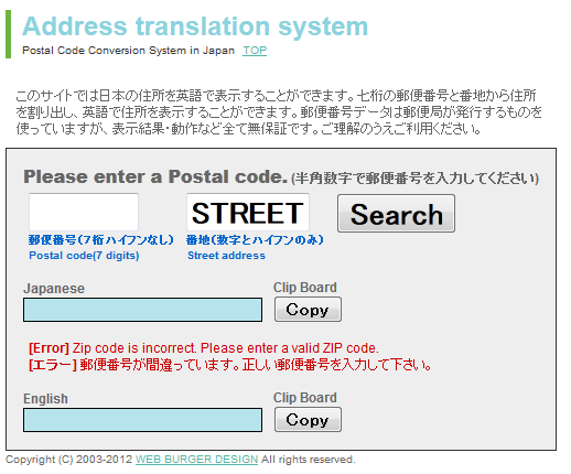 address translation system
