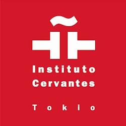 Instituto Cervantes de Tokio