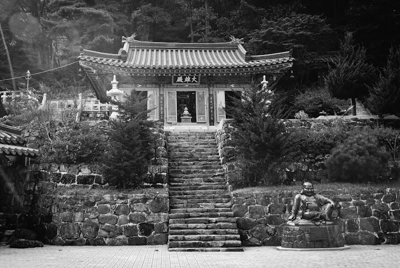 Korea, Geumosan