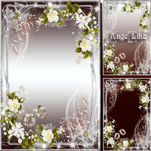 Свадебная рамка для фото - Белые розы и кольца