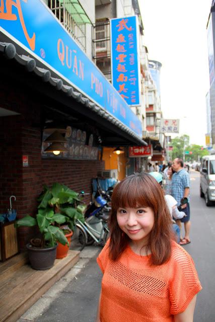 台北 美食 武 鼎越豐越南麵食館